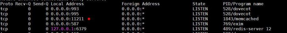 IP binding của memcached