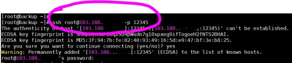 Đăng nhập remote_host qua cổng tùy chỉnh